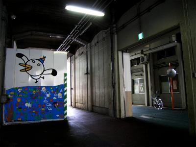 JR西日本 兵庫駅周辺