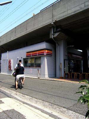 南海 湊駅前